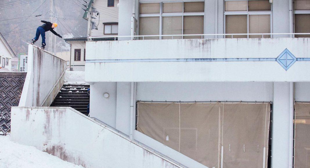 Vans First Layer Japan: A Short Film & Picture Gallery Rider: Benny Urban Foto: Matt Georges