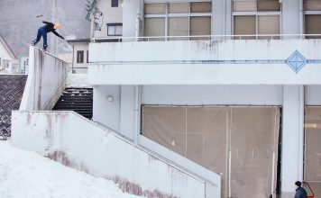 Vans First Layer Japan: A Short Film & Picture Gallery Rider: Benny Urban Foto: Matt Georges