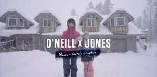 Prime-Snowboarding-Jeremy-Jones-ONeill-Tutorial-02