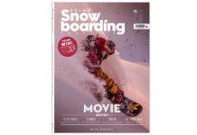 Prime-Snowboarding-Movie-Issue-01