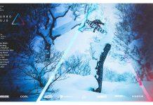 Prime-Snowboarding-Absinthe-Films-Premiere-Munich-03
