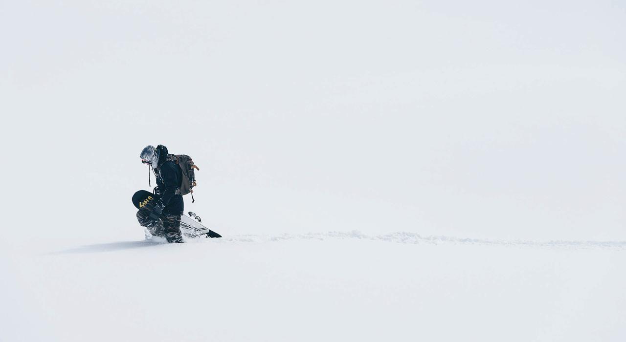 Victor sucht… | © Dakine