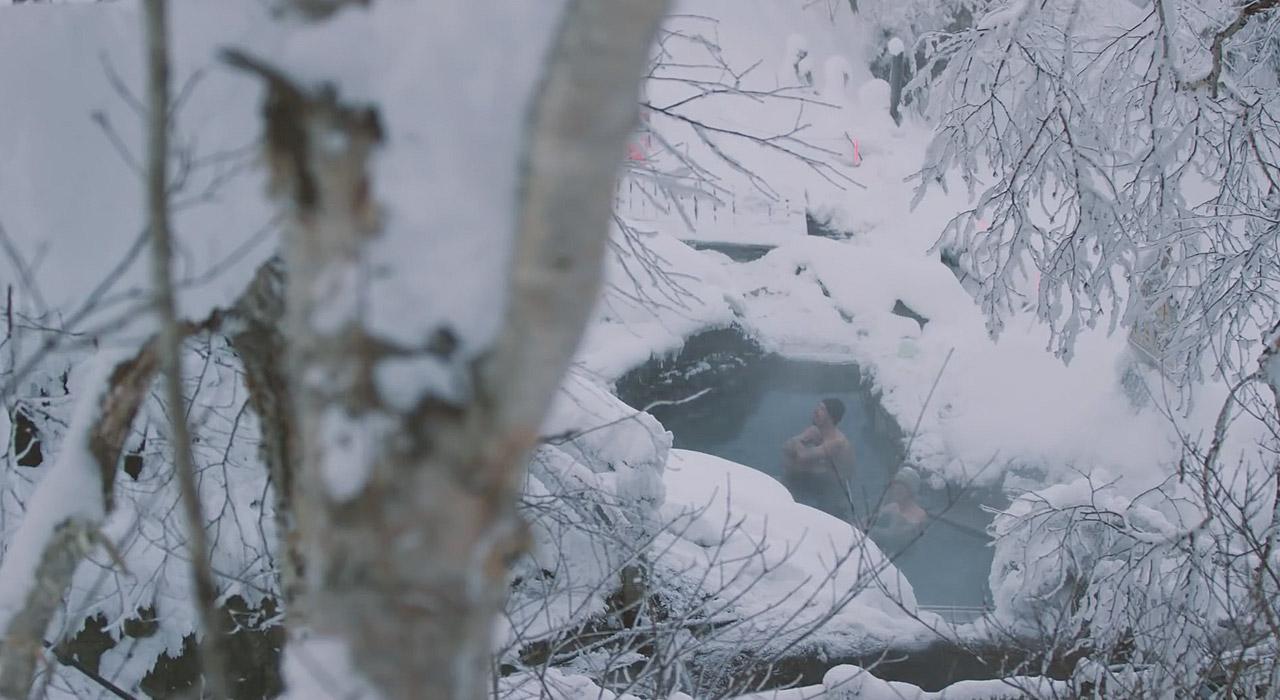 Ein Bad in einem Onsen - einer heißen Quelle - gehört in Japan zum Pflichtprogramm
