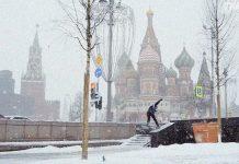 Prime-Elements-Skateboarden-Winter-Moskau-01