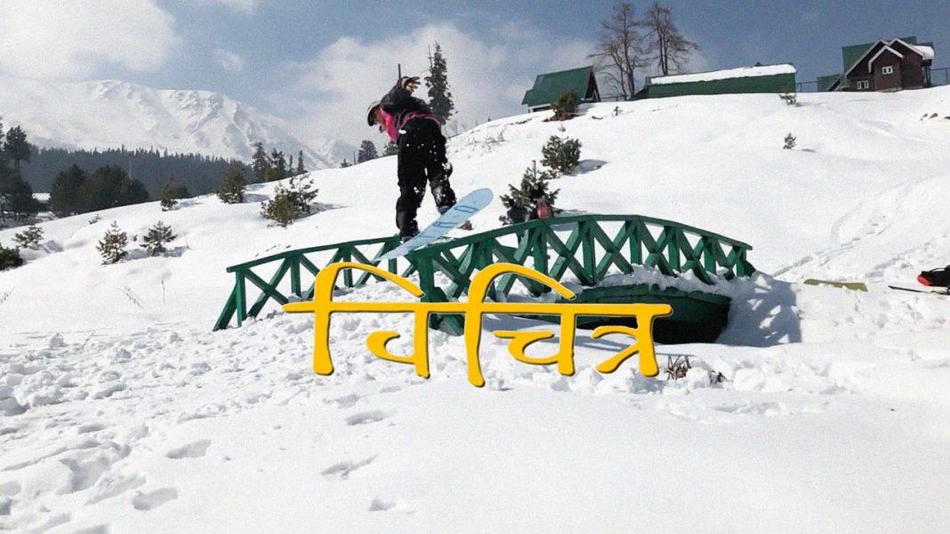 Prime-Snowboarding-Drink-Water-Bizarre-01